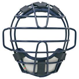 少年軟式用マスク(C 号球対応)【SSK】エスエスケイ少年軟式用(CNMJ110CS)*20