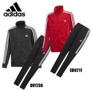 ジュニアトレーニングジャージ上下セット【adidas】アディダスJRウォームアップスーツ(ftn30)