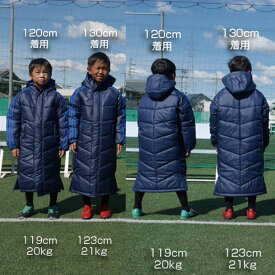 83 KIDS ESS パデッド ロングコート 【adidas】アディダス JR ジュニア サッカー 中綿 ベンチコート 18FW (FVW50)*54