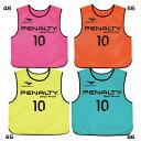 ナンバービブス(10枚セット)【penalty】ペナルティーウェア(pe5640)*10