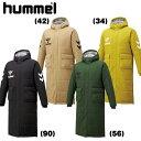 hummel PLAY パデッドロングコート【hummel】ヒュンメル ベンチコート 20AW (HAW8089)*21