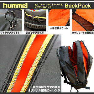 Pit-Sports限定バックパック【hummel】ヒュンメルバックリュックサック14FW(hfb6038)