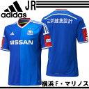 KIDS 横浜F・マリノス ホームジャージー【adidas】アディダス ジュニアレプリカユニホーム 14FW(WJ106-F42442)0*56