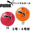 ビッグキャット ファン フットボール サラ J 3号球・4号球【PUMA】プーマ ● フットサルボール 15SS(081793)*50