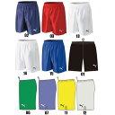 ジュニアゲームパンツ【PUMA】プーマ JRサッカーパンツ(900411)<メーカー取り寄せ商品のため発送に2〜6日掛かりま…