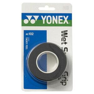ウェットスーパーグリップ(3本入)【Yonex】ヨネックステニスグッズソノタ(AC102-007)*20
