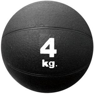 メディシンボール 4KG【HATAS】ハタマルチSPキグ(mb5740)*20