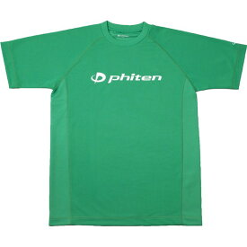 RシャツSPキュウカンソッカンSSGR(シロ)L【PHITEN】ファイテンボディケアハンソデTシャツ(jg173005)*01