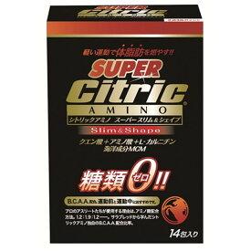 シトリックアミノ スーパースリム&シェイプ【citric】シトリックボディケアスポーツインリョウ(8096)*20