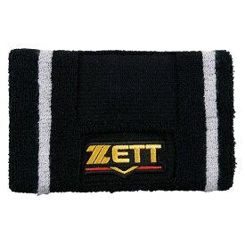 プロステイタス リストバンド【ZETT】ゼットヤキュウソフトリストバンド(BW151-1900)*29