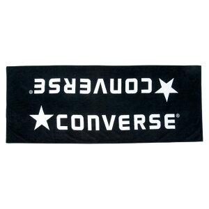 ジャガードベンチタオル(袋入リ)【CONVERSE】コンバースバスケットタオル(CB142901-1911)*00