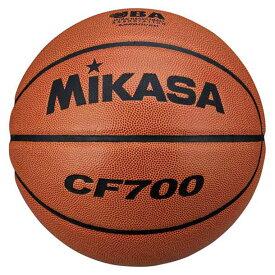 バスケットボール検定球7号【MIKASA】ミカサバスケットキョウギボール7ゴ(CF700)*21
