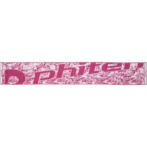 スポーツタオル デジカモ ピンク【PHITEN】ファイテンボディケアグッズソノタ(tu595200)*10