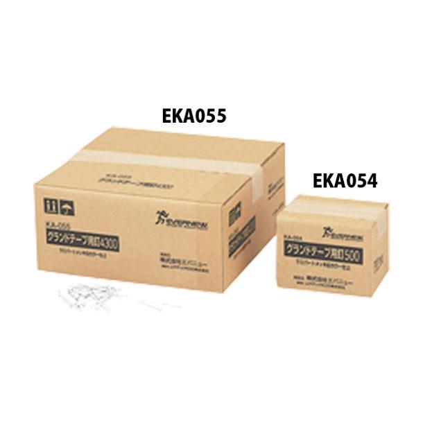 グラウンドテープ用釘 4300【Evernew】エバニューガッコウキキグッズソノタ(EKA055)*20
