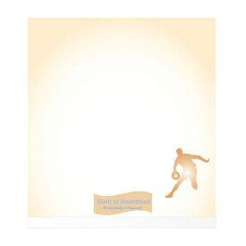 スポーツ種目別サイン用色紙 バスケットボール1【Unix】ユニックスマルチSPグッズソノタ(FD1317)*20