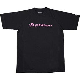 RシャツSPキュウカンソッカンSSBK(PK4L【PHITEN】ファイテンボディケアハンソデTシャツ(jg167108)*01
