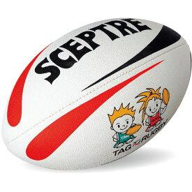 タグラグビーボール ブラック×レッド【SCEPTRE】セプターラグビアメキョウギボール(SP814)*01