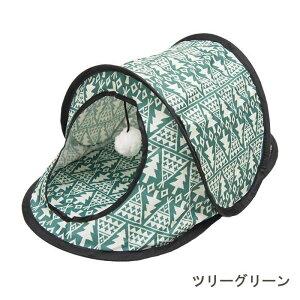 [即出荷] [ツリーグリーン] キャットハウス トンネル 猫 犬 ポップアップ キャットハウス 4008315-03 丸和貿易 折りたたみ 室内 遊び場 猫小屋 ベッド おもちゃ かわいい 軽量 コンパクト ファニ