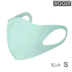 [即出荷][Sサイズ] [ミント] マスク 洗える おしゃれ ウルトラパフマスク JIGGLY JGM1011SMT ジグリー スパイス ポリウレタン 立体 抗菌 快適 UVカット パフ素材 耳が痛くならない 息がしやすい 小さいサイズ 小さめ 子供用 女性用 キッズ こども 【ネコポス便送料無料】