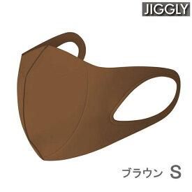 [即出荷][Sサイズ] [ブラウン] マスク 洗える おしゃれ ウルトラパフマスク JIGGLY JGM1011SBR ジグリー スパイス ポリウレタン 立体 抗菌 快適 UVカット パフ素材 耳が痛くならない 息がしやすい 小さいサイズ 小さめ 子供用 女性用 キッズ こども 【ネコポス便送料無料】