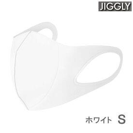 [即出荷][Sサイズ] [ホワイト] マスク 洗える おしゃれ ウルトラパフマスク JIGGLY JGM1011SWH ジグリー スパイス ポリウレタン 立体 抗菌 快適 UVカット パフ素材 耳が痛くならない 息がしやすい 小さいサイズ 小さめ 子供用 女性用 キッズ こども 【ネコポス便送料無料】