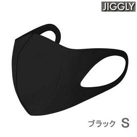 [即出荷][Sサイズ] [ブラック] マスク 洗える おしゃれ ウルトラパフマスク JIGGLY JGM1011SBK ジグリー スパイス ポリウレタン 立体 抗菌 快適 UVカット パフ素材 耳が痛くならない 息がしやすい 小さいサイズ 小さめ 子供用 女性用 キッズ こども 【ネコポス便送料無料】