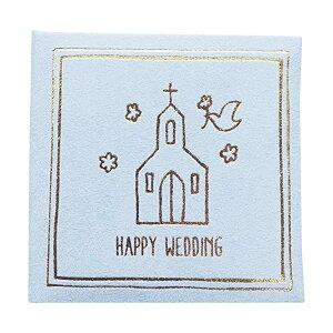 [即出荷] 色紙 寄せ書き メッセージブック ミニメッセージブック A009-CH 現代百貨 メッセージカード カード 結婚祝い 手紙 グリーティングカード お祝い お礼 贈り物 プレゼント ギフト ミニ
