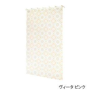 [即出荷] [ヴィータ ピンク] タペストリー おしゃれ のれん カーテン 12219-871-127 トモコーポレーション 暖簾 ロング 間仕切り 目隠し 壁掛け 模様替え 布 ファブリック インテリア 仕切り 透け