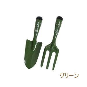 [即出荷][グリーン] ガーデニングツール 2本セット JMGF2049GR スコップ シャベル ボヌール ガーデニング ツール ガーデン 雑貨 ガーデンツール フォーク ガーデニング道具 ガーデニング用品 ア