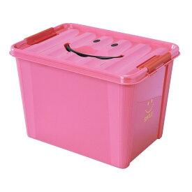 [即出荷] 収納ボックス フタ付き スマイルボックス Lサイズ SFPT1530PK ピンク スパイス スマイルBOX 収納 キッズ ベビー 子供 お片付け おしゃれ おもちゃ箱 フタ付 持ち手 プラスチック スタッキング かわいい 男の子 女の子 幼稚園 【ネコポス便不可】【あす楽対応】