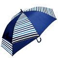 後ろがスライドして広がる「伸びる傘」、子供のランドセルやリュックが濡れにくく持ちやすそうなのはどれ?