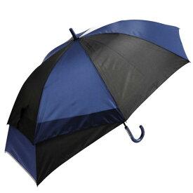 [即出荷][無地コンビ] 傘 子供用 キッズ スライド式 SL-2044 キッズスライド設計傘 55cm 60cm 65cm 69cm 荷物が濡れにくい 男の子 女の子 軽量 透明窓 8本骨 安全 手開き かさ カサ 雨傘 小学生 小学校 通学 かわいい おしゃれ 【ネコポス便不可】【あす楽対応】