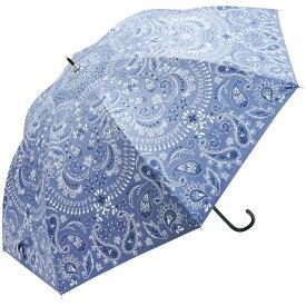 [即出荷] 日傘 レディース 完全遮光 晴雨兼用日傘 ペイズリー ブルー SJ-1911 長傘 ジャンプ傘 傘 かさ おしゃれ 58cm UVカット 紫外線対策 UV対策 晴雨兼用 ブラックコーティング 【ネコポス便不可】【あす楽対応】