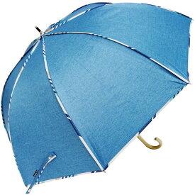 [即出荷] 日傘 レディース 完全遮光 晴雨兼用日傘 デニム ブルー SJ-2022 長傘 ジャンプ傘 傘 かさ おしゃれ 58cm UVカット 紫外線対策 UV対策 晴雨兼用 ブラックコーティング 【ネコポス便不可】【あす楽対応】