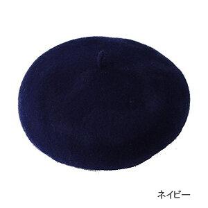 [即出荷] [ネイビー] ベレー帽 レディース おしゃれ フェルトベレー帽 7515-85 帽子 ウール 無地 ネイビー シンプル かわいい ガーリー カジュアル 暖かい 防寒 防寒対策 秋 冬 フェルト 【ネコ