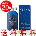Aoza20