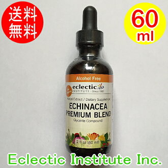 3% Off ★ Eclectic Institute Inc.( eclectic ) in the safety and efficacy of Echinacea ( echinacea ) / tincture 60 ml height, is the world's most used herbs! A safe herbal supplement!
