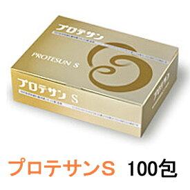 リニューアル 濃縮乳酸球菌FK-23菌 プロテサンS 100包入 1包(1.5g)に約4兆個分の乳酸菌 FK23菌含有 ニチニチ製薬 オリゴ糖新配合 アレルゲンフリー 送料無料・代引手数料無料