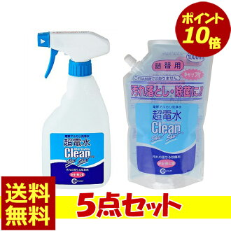 """Is a set of 5 deals! """"Super conductive water cleans! Cash! L bottles (500 ml) + refill for 1L×4 pieces ' next time in stock and ships going: end of October"""