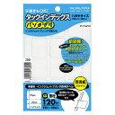【コクヨ】タックインデックス<パソプリ> タ-PC21W