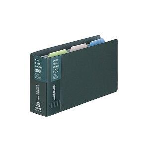 【コクヨ】名刺整理帳300名・50枚 メイ-30DM