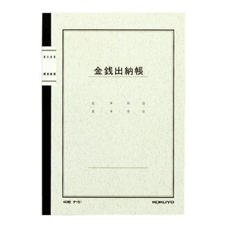 That note-book A5 money balance book JI-51 N ◆ ◆