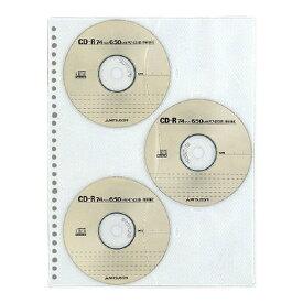 【コクヨ】CDポケット6マイ30ケツ EDB-A375