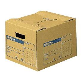 【コクヨ】文書保存箱A4フタ差し込み式 A4-FBX1