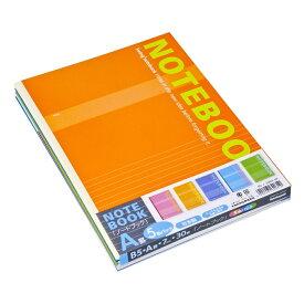 △△◆◆【ナカバヤシ】スイングカラーノート5冊パック A罫【ノート】【B5】【文具】