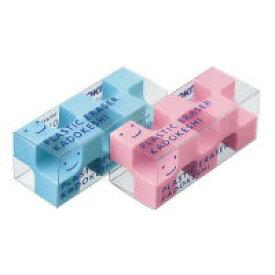 【コクヨ】 カドケシプチ ブルー・ピンク2色セット ケシ-U750-3