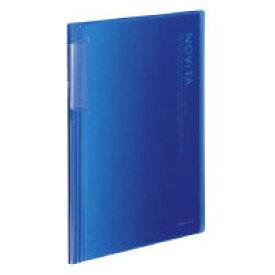 【コクヨ】カードホルダー<ノビータ>A4タイプ 600名用透明青 メイ-N260B