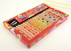 【コクヨ】ミックス色鉛筆20本   KE-AC2 【鉛筆けずり付き】【コクヨのえほん】【ぬりえ】【えんぴつ】【二色の芯】