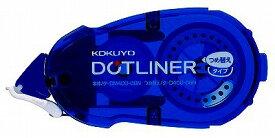 【コクヨ】テープのり ドットライナー 詰替え用テープ強粘 タ-D400-08N