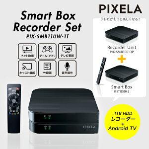 PIXELA(ピクセラ)SmartBoxRecorderSet(PIX-SMB100W-1T)